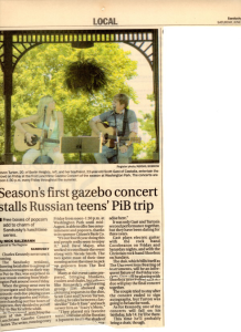 Gazebo Concert